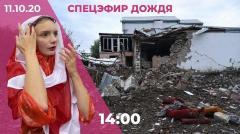 «Марш гордости» в Беларуси. Карабахский конфликт: нарушение перемирия
