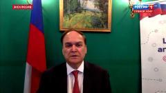 60 минут. Посол РФ в США: Россия готова к разговору с США по снятию напряженности в мире 07.10.2020