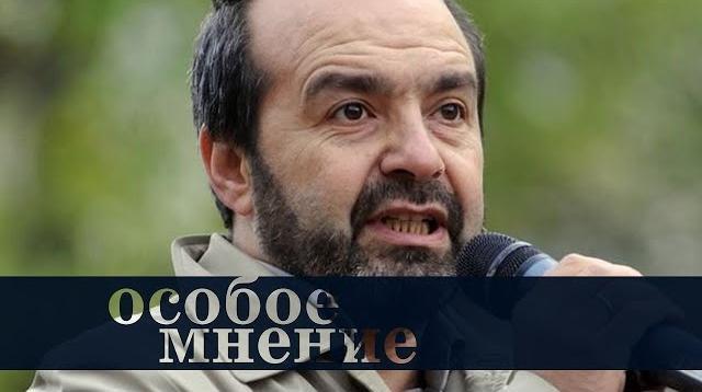 Особое мнение 29.10.2020. Виктор Шендерович