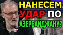 Железная логика. Бледная немощь заколебала! Армения разводит Россию. Бандиты во главе Киргизии. Чубайс и грёбаная ВШЭ 22.10.2020