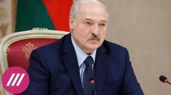 Дождь. Ультиматум Тихановской Лукашенко истекает через пять дней от 20.10.2020