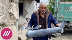 Дождь. Обстрел города Мартуни в непризнанном Нагорном Карабахе от 01.10.2020