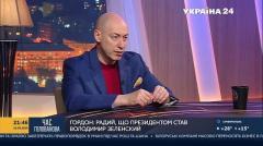 Дмитрий Гордон. Новое интервью с Зеленским. Обман Стельмаха и Порошенко от 11.10.2020