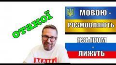 Анатолий Шарий. Пора становиться полноценными и забывать язык от 12.10.2020