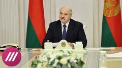 Дождь. «Крепкий орешек» в тисках. Об унизительной поездке Лукашенко в СИЗО и скорой развязке кризиса от 12.10.2020
