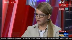 Большой вечер. Юлия Тимошенко от 08.10.2020