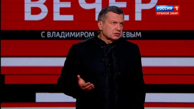 Вечер с Владимиром Соловьевым 12.10.2020. ЕС не знает, как обосновать юридически новые санкции против России