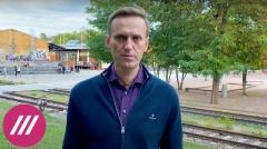 Санкции из-за отравления Навального поддерживают все больше стран. Как на это реагируют в Кремле