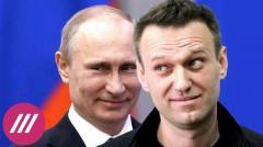 Дождь. Наиболее показательная ложь Путина. Жданов отвечает на слова президента об отравлении Навального от 23.10.2020