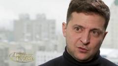 Дмитрий Гордон. Зеленский: В быту я рассеян. Это от папы - он научную работу 10 лет писал и в трамвае забыл от 11.10.2020