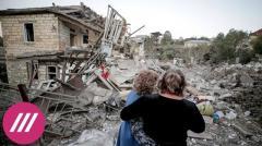 Дождь. Второе перемирие в Карабахе: Баку и Ереван обвинили друг друга в его нарушении. Есть ли шанс на мир от 19.10.2020
