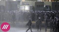 Дождь. Десятки тысяч белорусов на «Марше освобождения»: зонты против водометов и «осада» на Окрестина от 05.10.2020