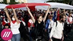 Дождь. В Беларуси массово отчисляют студентов за участие в акциях протеста от 28.10.2020