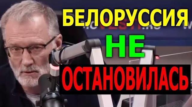 Железная логика с Сергеем Михеевым 27.10.2020. Белоруссия не остановилась! Перенос экспансии Эрдогана в Россию. Честных выборов не бывает