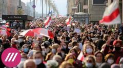 Никто не знает, что будет дальше. Экс-кандидат в президенты Беларуси о протестах и влиянии Москвы