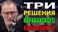 Железная логика. Азербайджанцам придется заплатить! Возрождение русского куража 29.10.2020