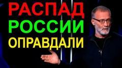 Воскресный вечер с Соловьевым. Нас борзо шантажируют нарисованные государства! Что выберет Турция: неоосманизм или НАТО от 11.10.2020