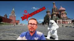 Анатолий Шарий. Русского языка у нас нет и Московия вместо России от 01.10.2020
