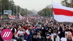 Дождь. Последний день «народного ультиматума»: в Минске многотысячная акция протеста, начались задержания от 25.10.2020