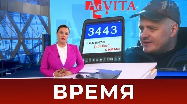 Время в 21:00 30.10.2020