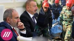 Дождь. Затишье в Степанакерте и обострение на линии фронта. Как развивается конфликт в Нагорном Карабахе от 20.10.2020