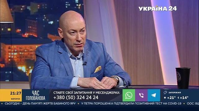 Дмитрий Гордон 03.10.2020. Гордон: Руководителям Луганской области предлагали и явно заплатили деньги за ее сдачу