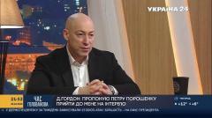 Дмитрий Гордон. Повторное обращение к украинским спецслужбам по поводу Пальчевского от 22.10.2020