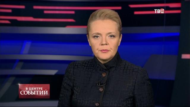В центре событий с Анной Прохоровой 30.10.2020