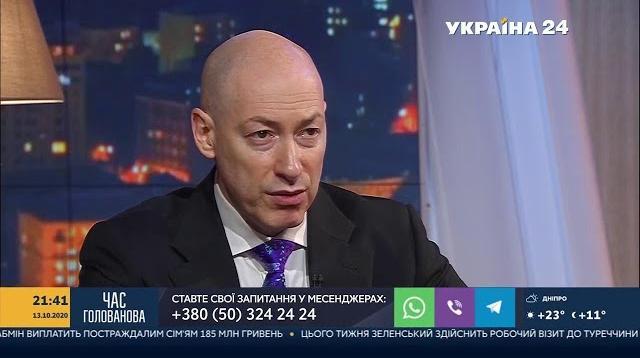 Дмитрий Гордон 26.10.2020. События, предшествовавшие интервью с Гиркиным и последовавших за ним