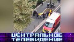 Центральное телевидение 31.10.2020