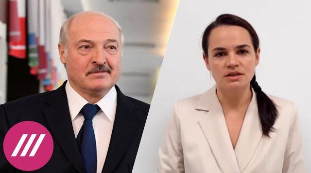 Телеканал Дождь 14.10.2020. Как Лукашенко пытается расколоть оппозицию Беларуси: визит в СИЗО, помилования, разговоры о реформах