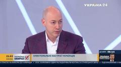 Дмитрий Гордон. На местных выборах голосуют не по политическим предпочтениям, а за людей, которых знают от 11.10.2020