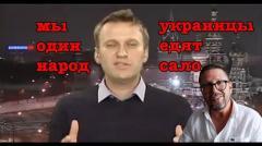 Украина присоединится к санкциям за Навального