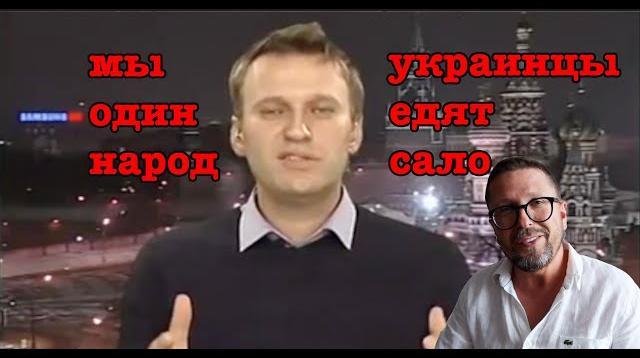 Анатолий Шарий 09.10.2020. Украина присоединится к санкциям за Навального