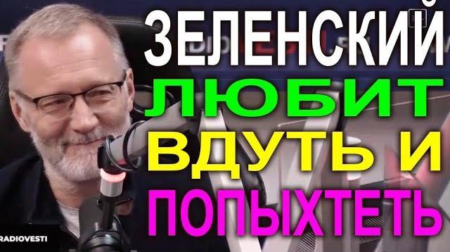 Железная логика с Сергеем Михеевым 16.10.2020. Чиновники не хотят тратить деньги на граждан, им нужны все данные на всех