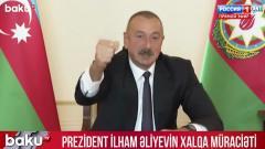 60 минут. Президент Азербайджана: Мы вернем наши земли мирным путем или войной 09.10.2020