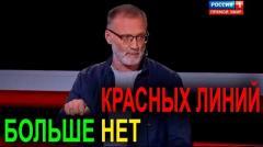 Вечер с Владимиром Соловьевым. Не зря Алиев сказал про свиней… Россия Армении не нужна! Все наши разговоры вылетают в трубу 30.09.2020