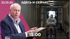 Навальный ответил Путину. В Беларуси Лукашенко отменил свой митинг. Как штрафуют за отсутствие масок
