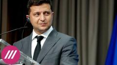 Дождь. За Крым, Донбасс и Черное море: с чем партия Зеленского «Слуга народа» идет на выборы от 21.10.2020