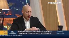 Дмитрий Гордон. Зеленский – переходной этап, но если он уйдет: кто вместо него от 29.10.2020