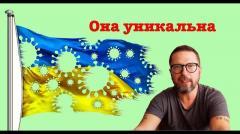 Анатолий Шарий. Украинская вакцина - выдумка и афера от 30.10.2020