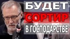 Железная логика. Лукашенко завис. Белоруссию жалко, от неё ничего не останется - никому вы не нужны с вашими заводами 26.10.2020