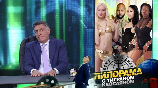 Международная пилорама с Тиграном Кеосаяном 03.10.2020