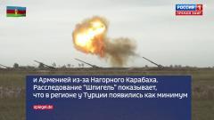 60 минут. Сирийские боевики воюют на Южном Кавказе 05.10.2020