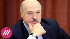 Дождь. Новая опричнина? Почему Лукашенко уволил главных силовиков Беларуси от 30.10.2020