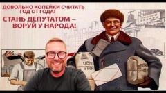 В Европе украинских депутатов не избирали бы
