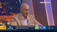 Дмитрий Гордон. Вторая волна коронавируса и строительство дорог из фонда борьбы с COVID-19 от 08.10.2020