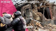 Дождь. Ночные обстрелы в Карабахе. Марши женщин и студентов в Минске. 99 дней протеста в Хабаровске от 17.10.2020