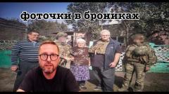 Анатолий Шарий. По приглашению Сивохо от 06.10.2020