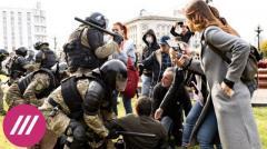 Протесты в Хабаровске: уголовные дела, избиение протестующих и жесткие задержания